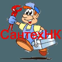 Мастер-сантехник в Калтане